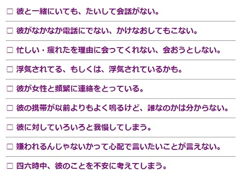 biteki2.jpg